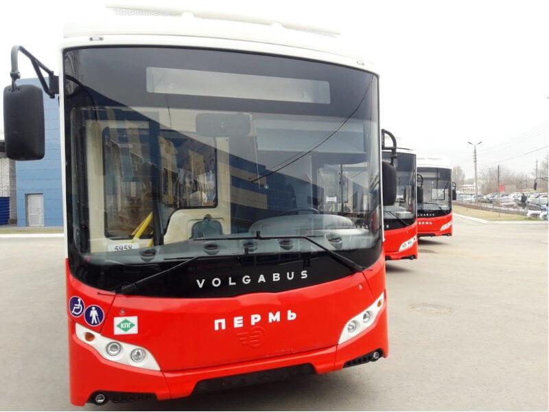 Автобус Волгабас в лизинг