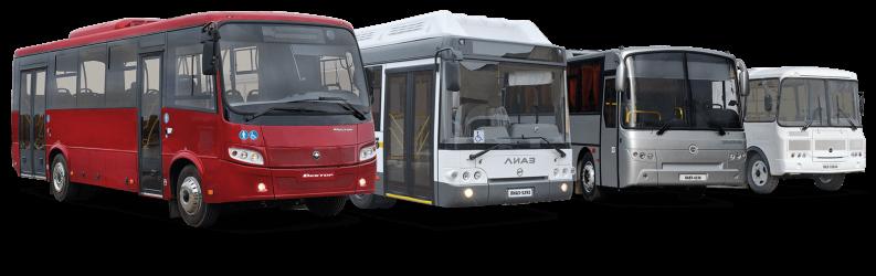 Автобусы в лизинг