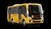 Школьный автобус в лизинг